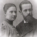 Последняя попечительница, Наталья Николаевна фон Ден и её супруг, проф. фон Ден.