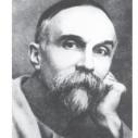 Евгений Петрович Радин