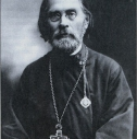 священномученик протоиерей Николай Васильевич Розов