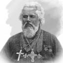 о.Павел Фёдорович Николаевский