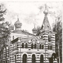 29 мая (11июня) 1889г. Рисунок.