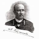 Архитектор Василий Агатонович Пруссаков