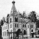 Дореволюционная фотография храма
