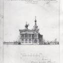 Проект храма с личным автографом автора