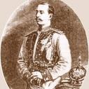 Светлейший князь Сергей Максимилианович Романовский, герцог Лейхтенбергский