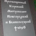 img_3480
