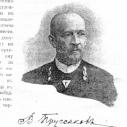 Академик архитектуры Василий Агатонович Пруссаков